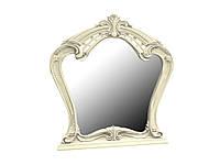 Зеркало Реджина радика бежевый