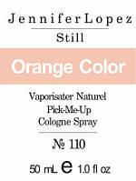 Масляная парфюмерия на разлив для женщин 110 «Still Jennifer Lopez»