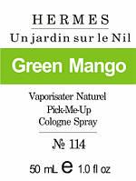 Масляная парфюмерия на разлив для женщин 114 «Un Jardin Sur Le Nil Hermes»