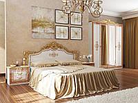 Спальный гарнитур Дженифер 1 Радика Беж