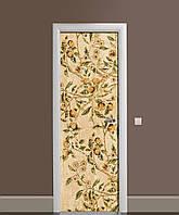 Декоративная наклейка на двери Фреска Абрикосы ПВХ пленка с ламинацией 65*200см винтаж Еда Бежевый