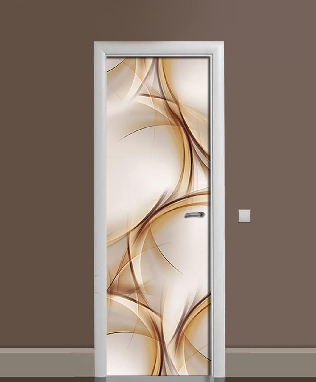 Виниловая наклейка на дверь Золотые линии Дуги ПВХ пленка с ламинацией 65*200см Абстракция Бежевый