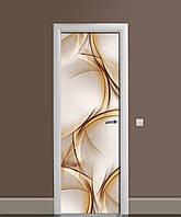 Вінілова наклейка на двері Золоті лінії Дуги ПВХ плівка з ламінуванням 65*200см Абстракція Бежевий