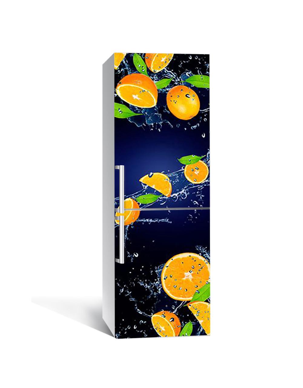 Виниловая 3Д наклейка на холодильник Апельсины в воде (пленка ПВХ с ламинацией) 65*200см Фрукты Синий