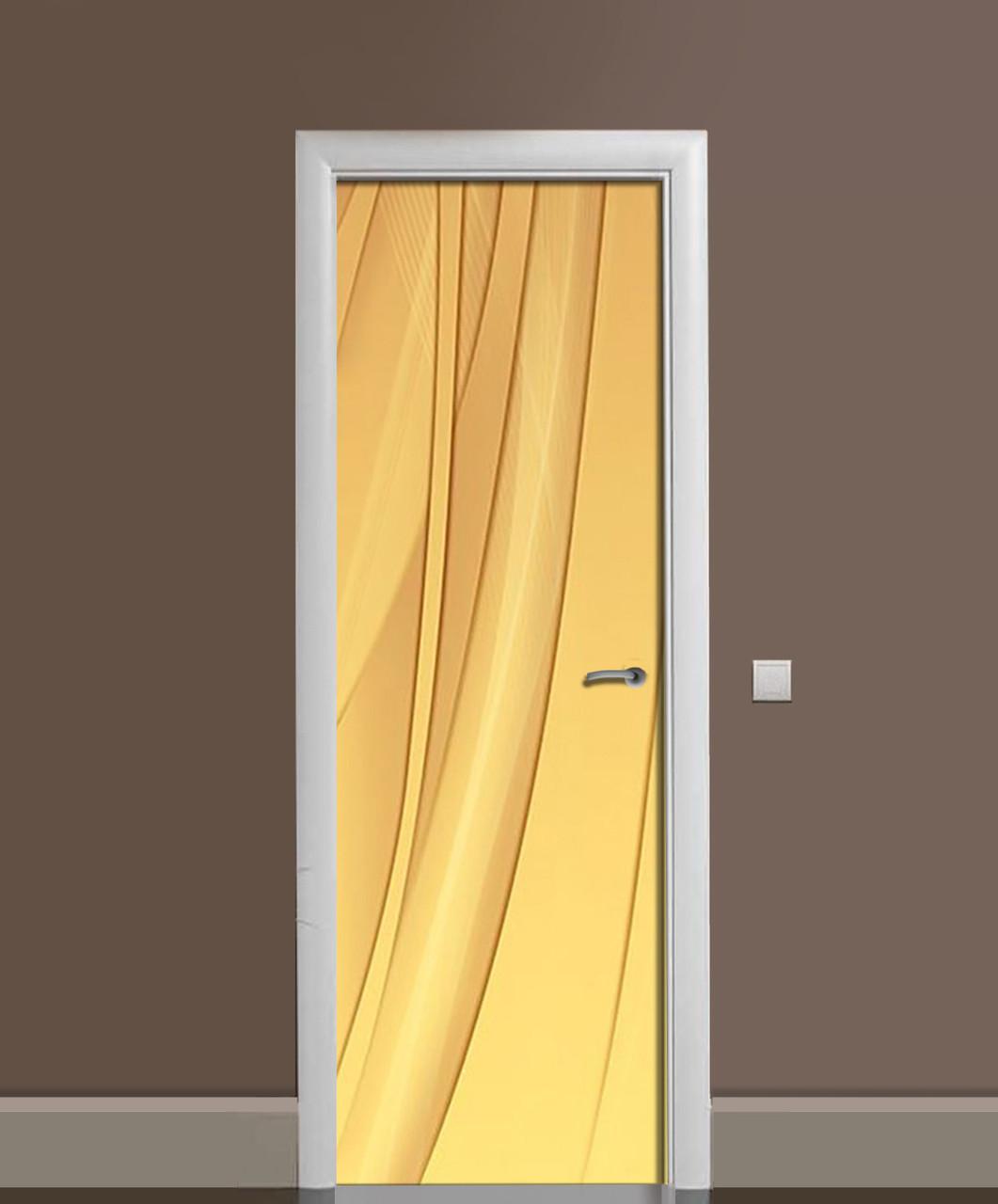 Вінілові наклейки на двері Каравани в пустелі ПВХ плівка з ламінуванням 65*200см Абстракція Жовтий