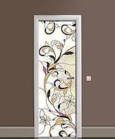 Вінілові наклейки на двері Квітковий вітраж ПВХ плівка з ламінуванням 65*200см Абстракція Бежевий