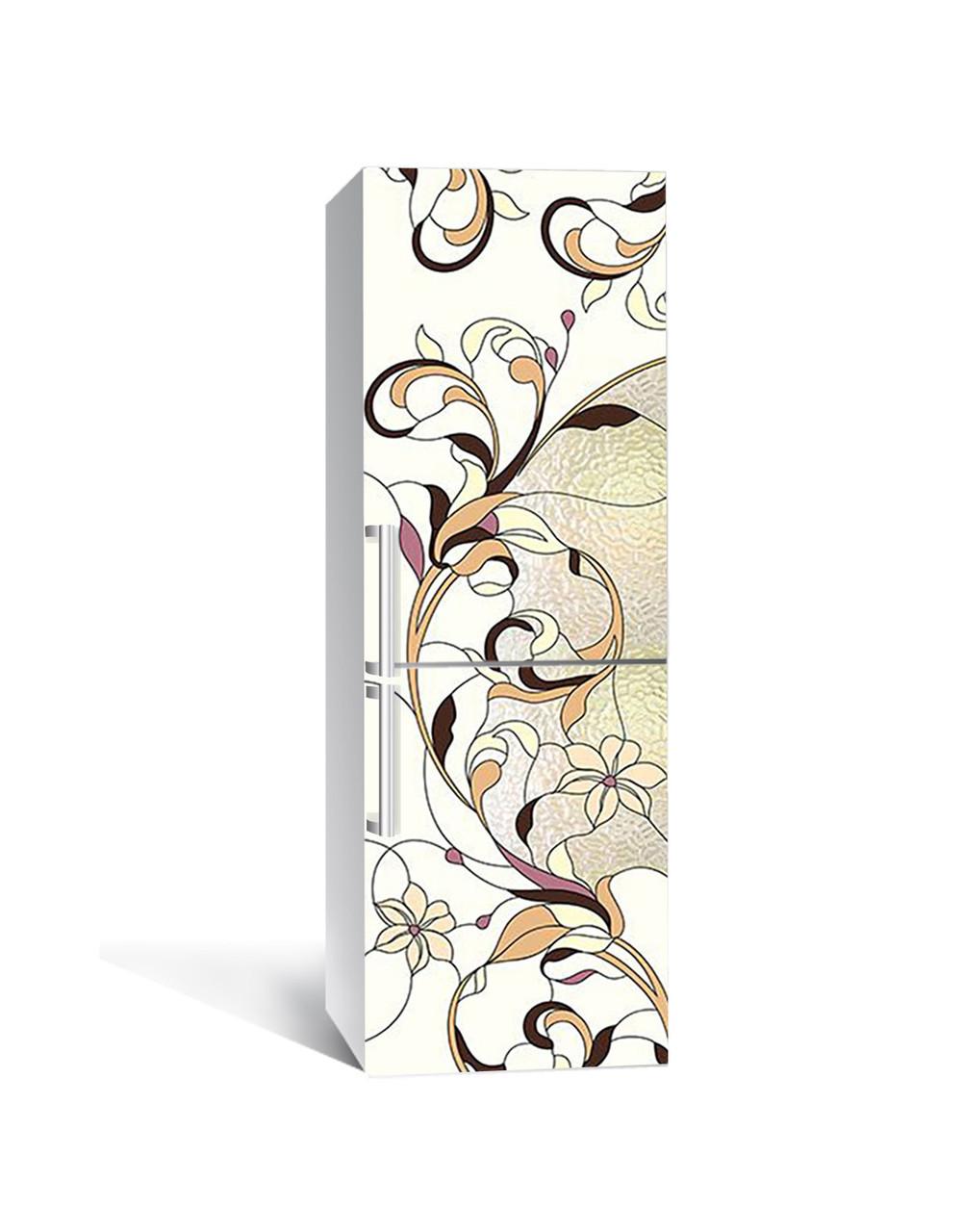Вінілова 3Д наклейка на холодильник Квітковий вітраж (плівка ПВХ фотодрук) 65*200см Абстракція Бежевий