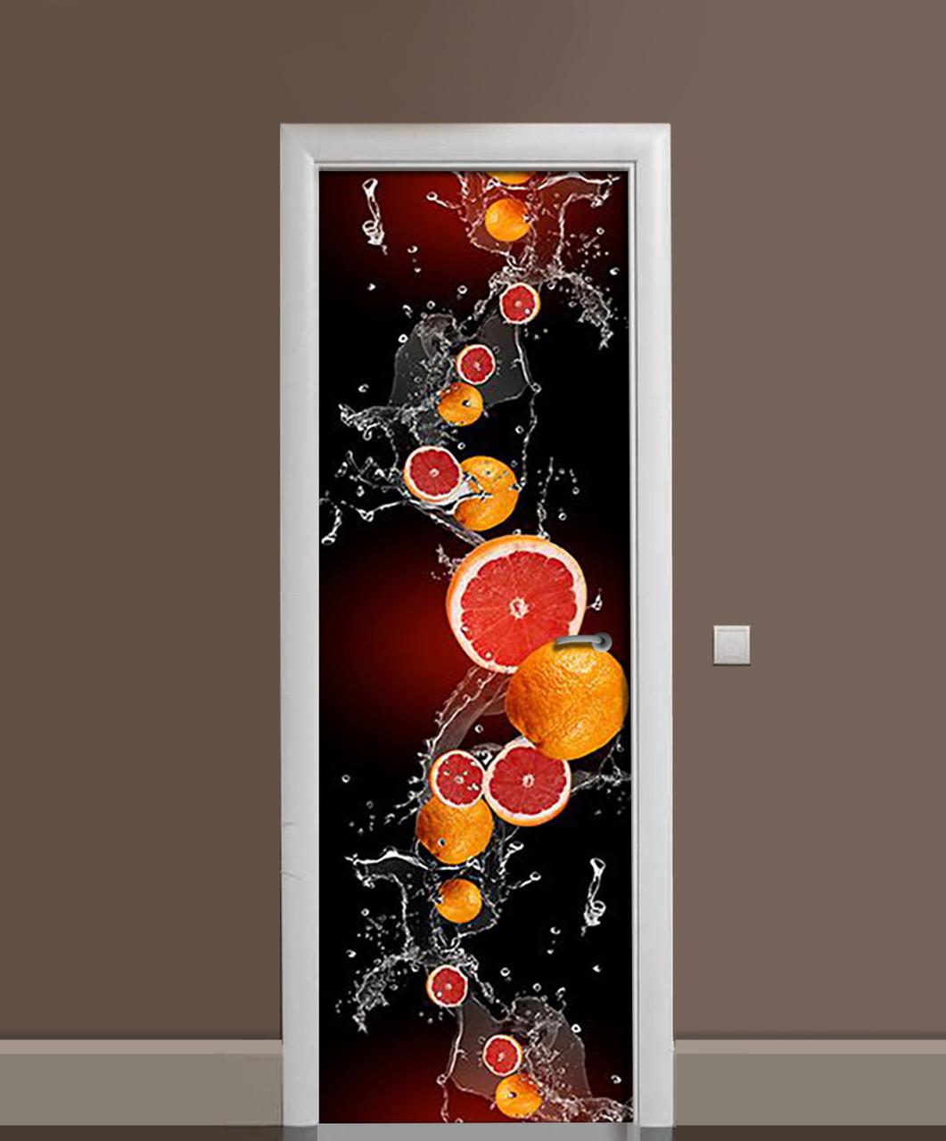 Декор двері Наклейка вінілова Грейпфрутовий бризки Цитрусові ПВХ плівка з ламінуванням 65*200см Фрукти