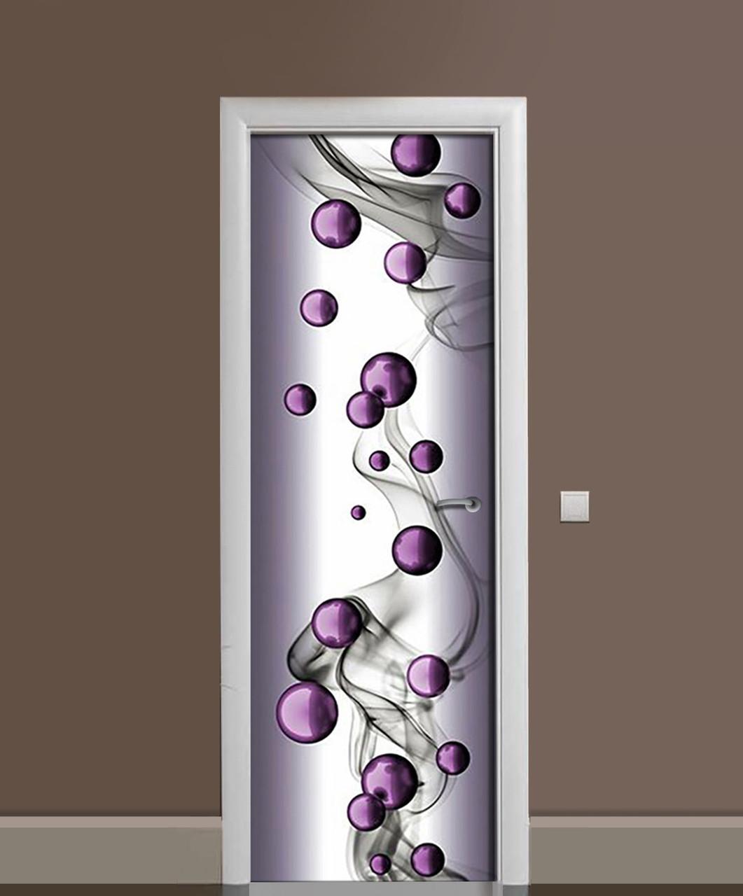 Декоративная наклейка на двери Пурпурные бусины шары ПВХ пленка с ламинацией 65*200см Абстракция Фиолетовый