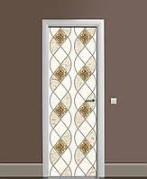 Декор двері Наклейка вінілова Узорні коси Ромби ПВХ плівка з ламінуванням 65*200см Геометрія Бежевий