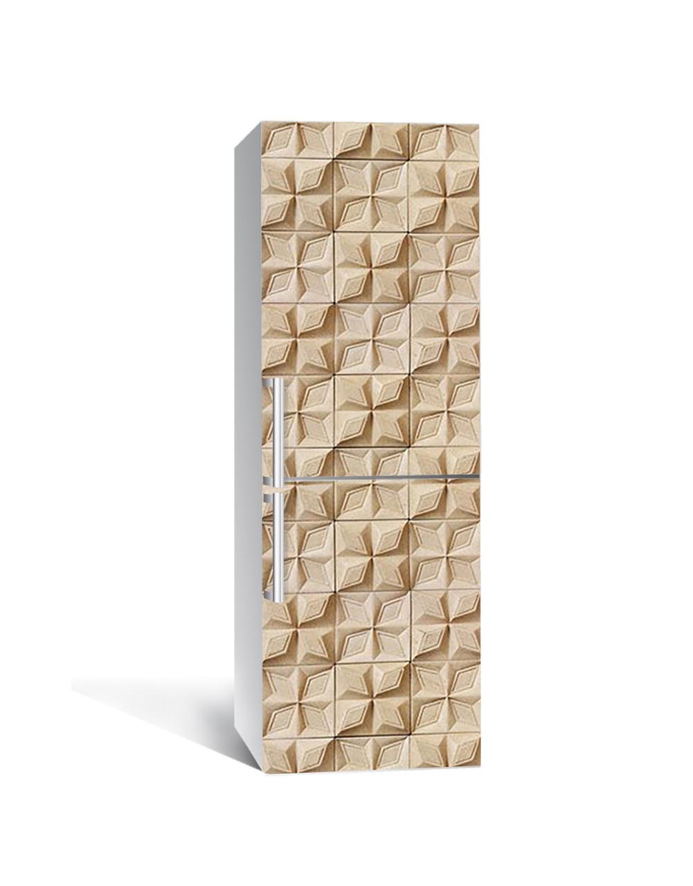 Виниловая наклейка на холодильник 3Д Четырелистник Камень Обман зрения (пленка ПВХ) 65*200см Текстура Бежевый