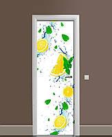 Виниловая наклейка на дверь Цитрусы с мятой Апельсин ПВХ пленка с ламинацией 65*200см Фрукты Белый