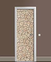 Декоративна наклейка на двері Суха глина Тріщини 3Д ПВХ плівка з ламінуванням 65*200см Текстура Бежевий