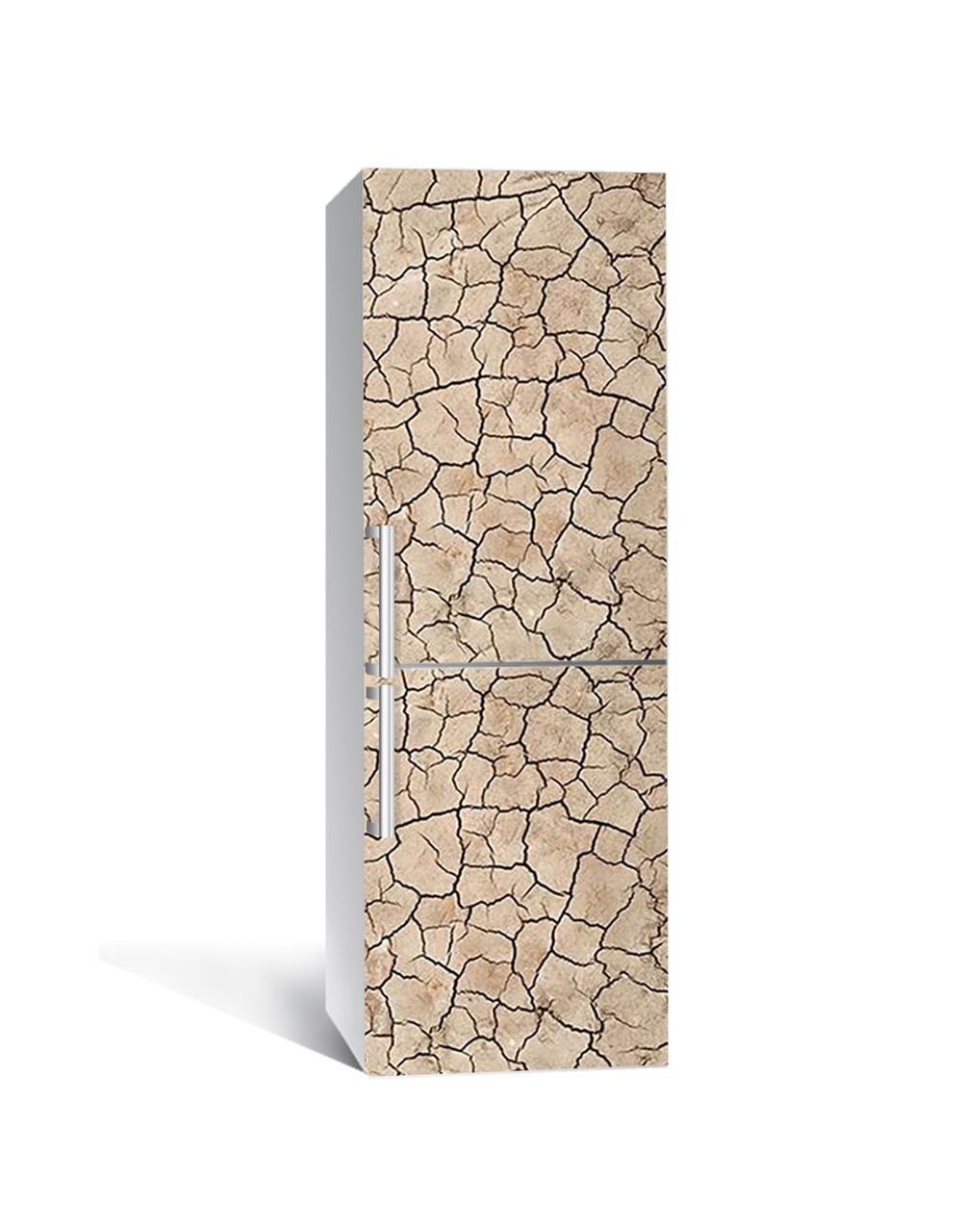 Наклейка на холодильник Суха глина Тріщини 3Д (плівка ПВХ з ламінуванням) 65*200см Текстура Бежевий