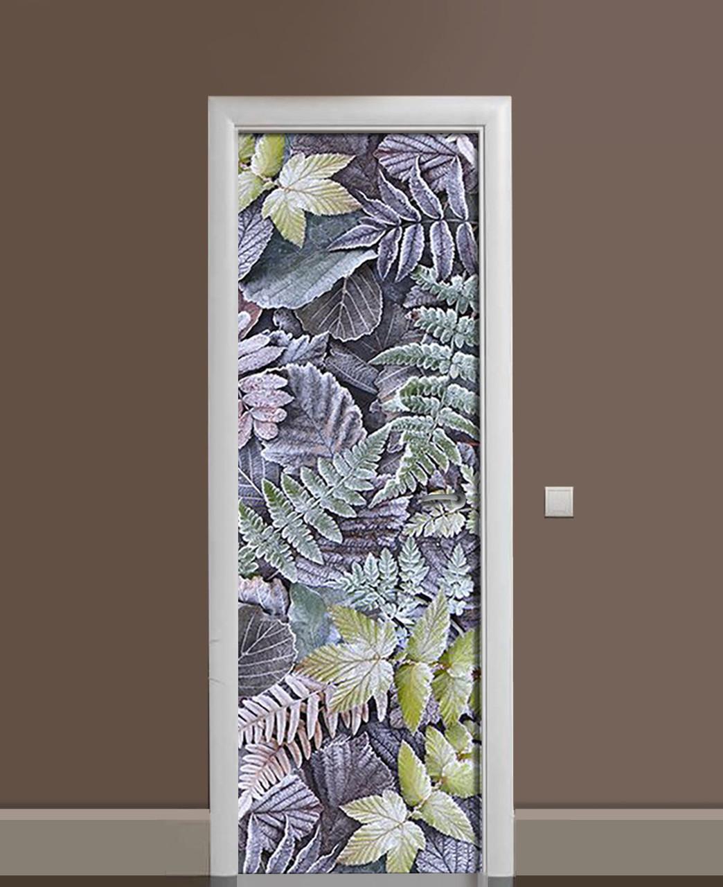 Декор двері Наклейка вінілова Папороть Іній Зима ПВХ плівка з ламінуванням 65*200см Рослини Зелений