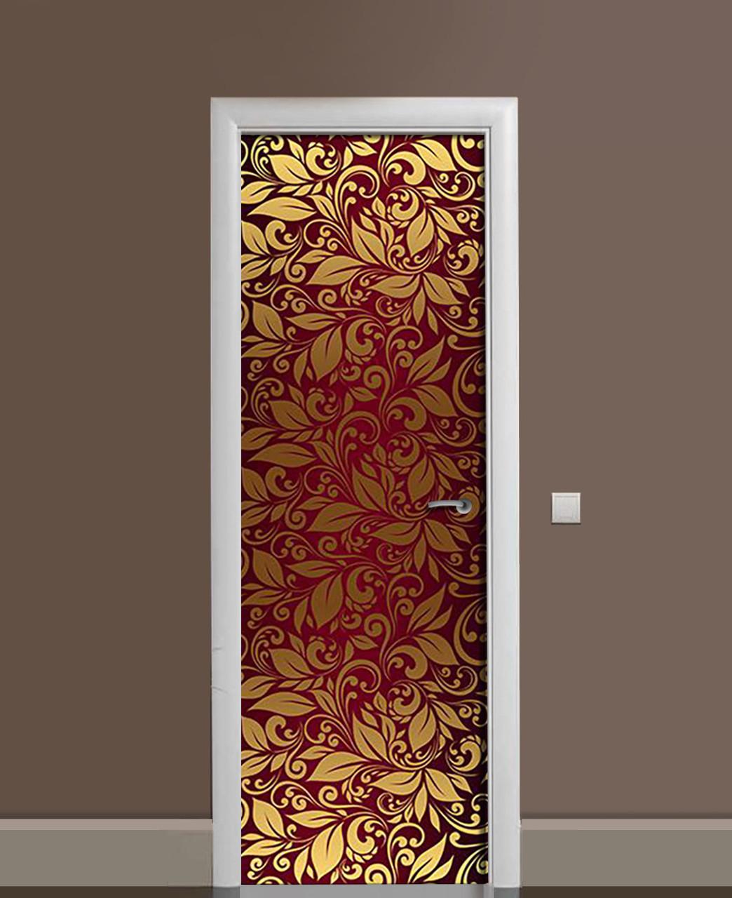 Декор двері Наклейка вінілова Золоте бордо Листя Візерунок ПВХ плівка з ламінуванням 65*200см Рослини