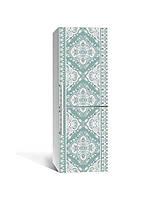 Виниловая 3Д наклейка на холодильник Ажурные Узоры Кружево (пленка ПВХ фотопечать) 65*200см Абстракция Голубой