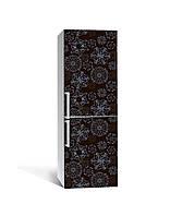 Наклейка на холодильник Фактурные снежинки Узоры (пленка ПВХ с ламинацией) 65*200см Абстракция Черный