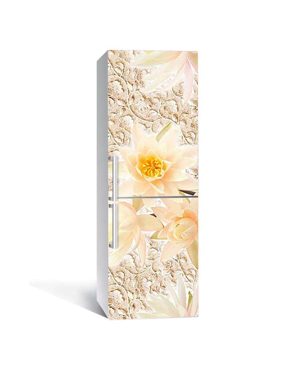 Вінілова наклейка на холодильник 3Д Кремовий лотос Ліпнина (плівка ПВХ) 65*200см Абстракція Бежевий