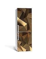 Вінілова 3Д наклейка на холодильник Золото Заломлення (плівка ПВХ фотодрук) 65*200см Текстура Коричневий