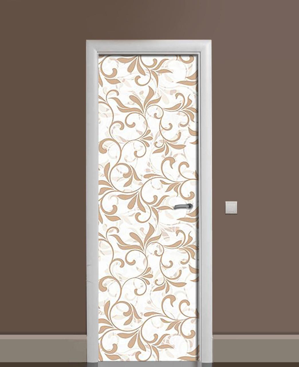 Виниловые наклейки на дверь Вензель ботаники Узоры ПВХ пленка с ламинацией 65*200см Абстракция Бежевый