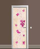 Виниловая наклейка на дверь Розовая сирень Кирпичи ПВХ пленка с ламинацией 65*200см текстуры Бежевый