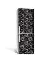 Виниловая 3Д наклейка на холодильник Вензельный Узор (пленка ПВХ фотопечать) 65*200см Абстракции Черный