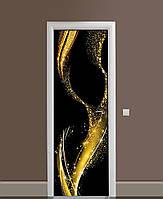Декоративна наклейка на двері Золотий пісок Сяйво ПВХ плівка з ламінуванням 65*200см Абстракція Чорний