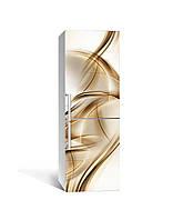 Виниловая 3Д наклейка на холодильник Шёлковый лоск Линии (пленка ПВХ фотопечать) 65*200см Абстракции Бежевый