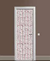 Виниловая наклейка на дверь Кирпичная кладка Плитка ПВХ пленка с ламинацией 65*200см Текстуры Бежевый