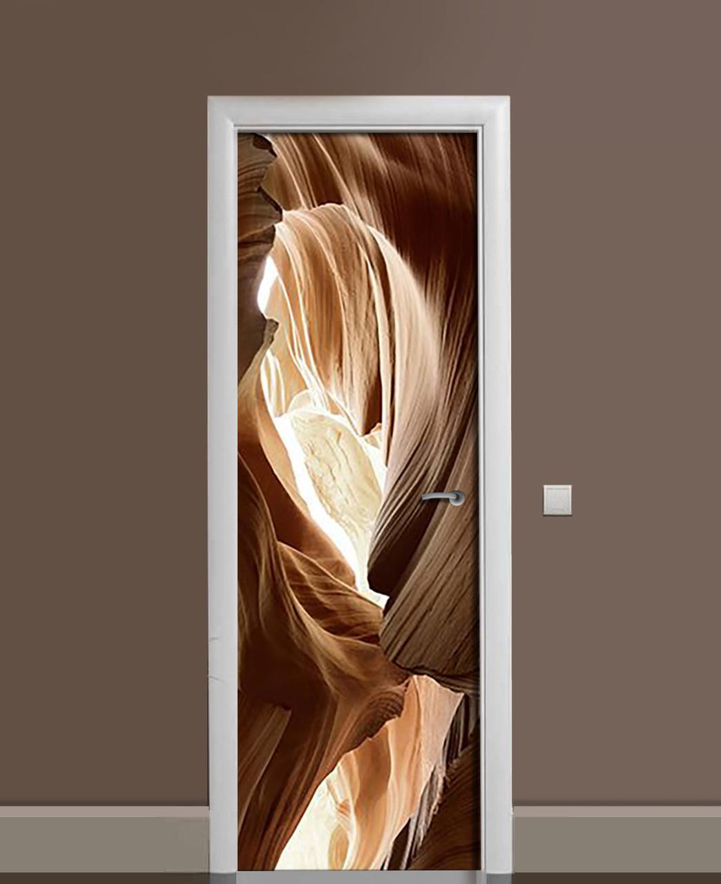 Вінілова наклейка на двері Піщані печери ПВХ плівка з ламінуванням 65*200см Пейзаж Бежевий