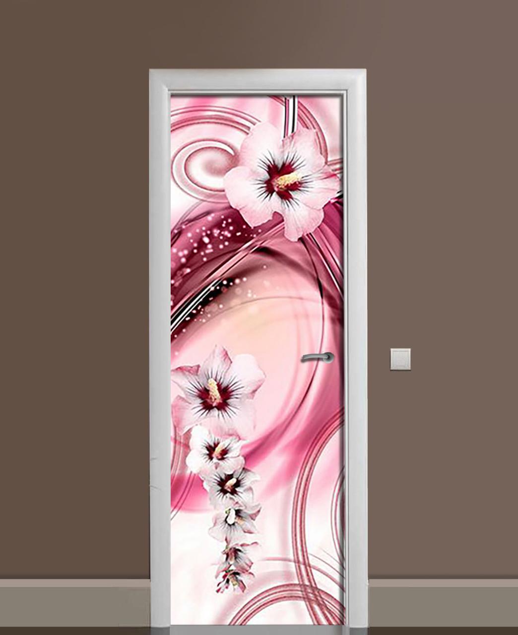 Виниловые наклейки на дверь Багровые Гибискусы ПВХ пленка с ламинацией 65*200см Абстракция Розовый