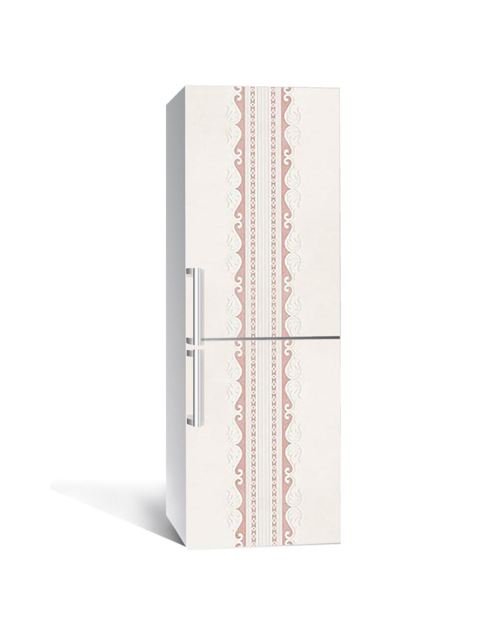 Наклейка на холодильник Фігурний бордюр Візерунки (плівка ПВХ з ламінуванням) 65*200см Абстракція Бежевий