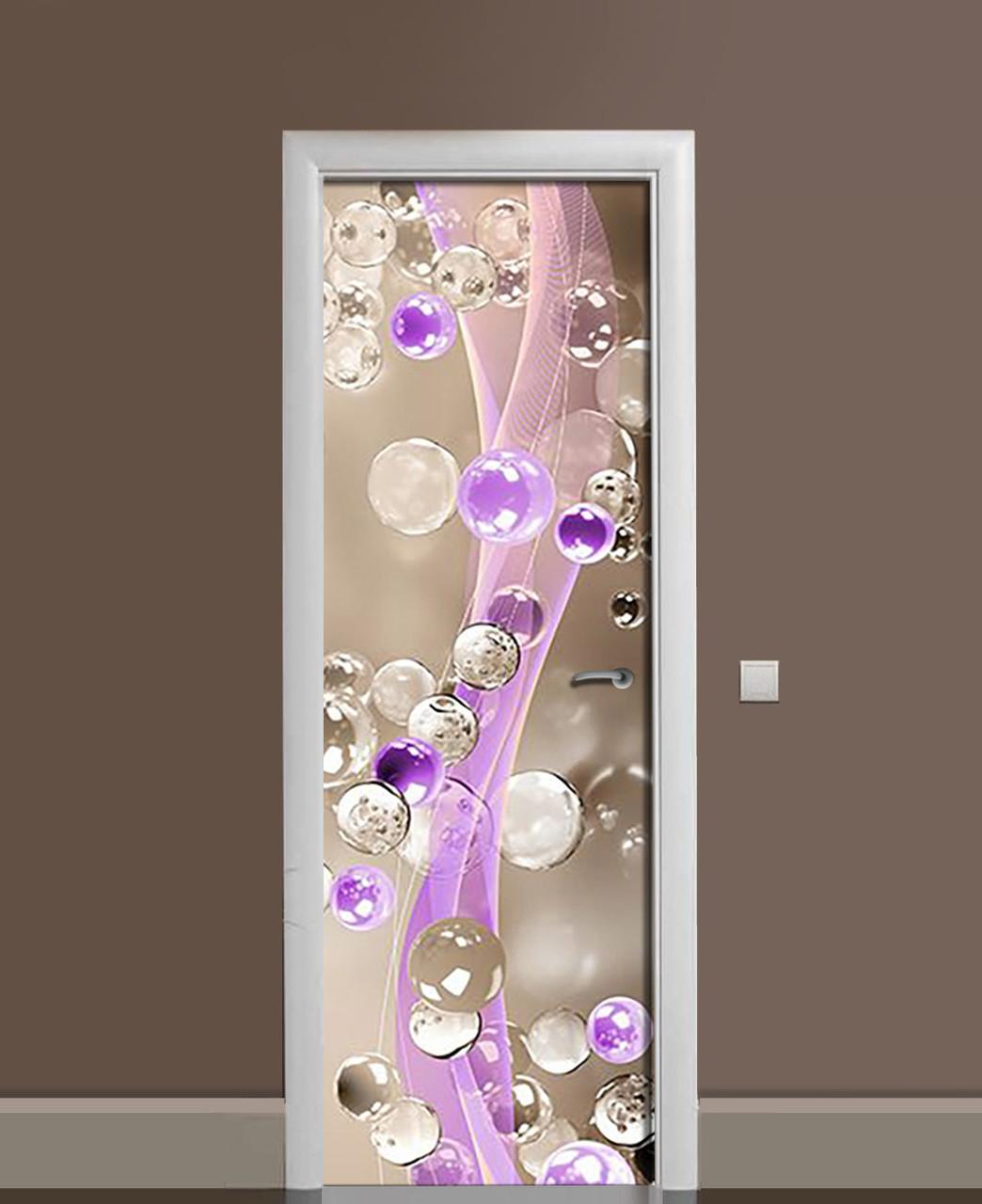 Декоративна наклейка на двері Глянцеві Кулі 3Д ПВХ плівка з ламінуванням 65*200см Абстракція Бежевий