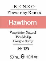 Олійна парфуми на розлив для жінок 125 «Flower by Kenzo Kenzo»