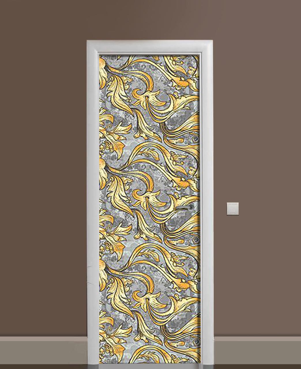 Декоративна наклейка на двері Золотий орнамент Вензель ПВХ плівка з ламінуванням 65*200см Текстура Сірий