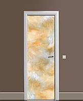 Декор двери Наклейка виниловая Акварельный Мрамор ПВХ пленка с ламинацией 65*200см Фоны Бежевый