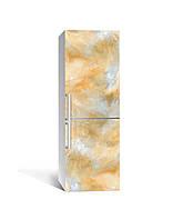Наклейка на холодильник Акварельный Мрамор (пленка ПВХ с ламинацией) 65*200см Фоны Бежевый