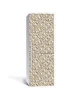 Вінілова 3Д наклейка на холодильник Піщані відбитки Ліплення (плівка ПВХ фотодрук) 65*200см Текстура Бежевий
