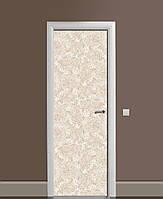 Виниловые наклейки на дверь Песчаный Камень ПВХ пленка с ламинацией 65*200см Текстуры Бежевый