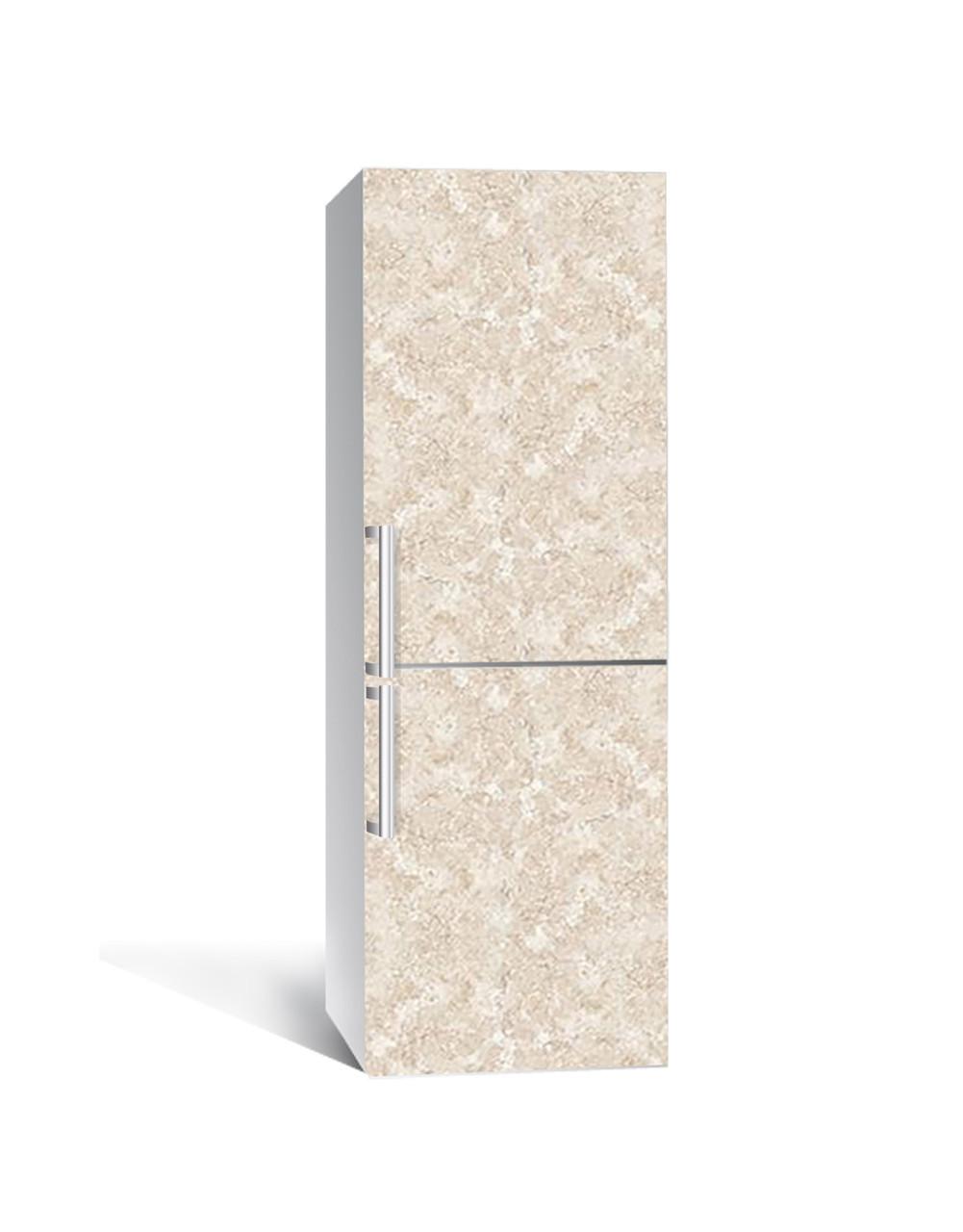Вінілова 3Д наклейка на холодильник Піщаний Камінь (плівка ПВХ фотодрук) 65*200см Текстура Бежевий