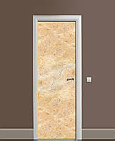 Виниловая наклейка на дверь Желтый Мрамор Крошка ПВХ пленка с ламинацией 65*200см Текстуры Бежевый