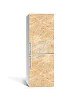 Виниловая наклейка на холодильник 3Д Желтый Мрамор Крошка (пленка ПВХ фотопечать) 65*200см Текстуры Бежевый