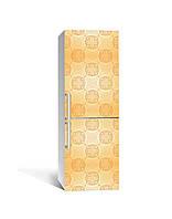 Вінілова наклейка на холодильник 3Д Кола Орнамент (плівка ПВХ фотодрук) 65*200см Абстракція Помаранчевий
