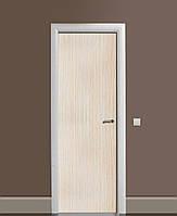 Декор двери Наклейка виниловая Нежное светлое дерево доска ПВХ пленка с ламинацией 65*200см Текстуры Бежевый