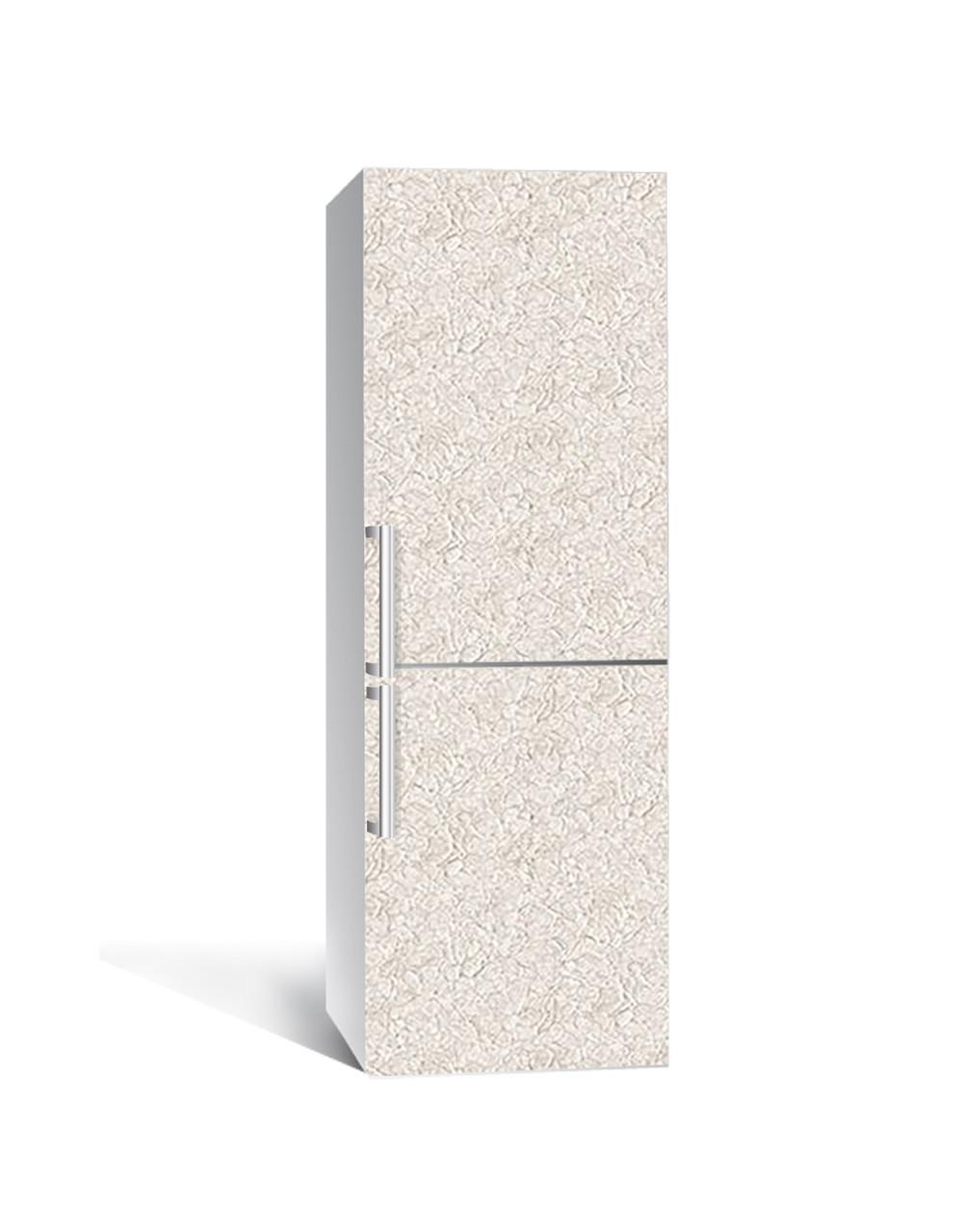 Наклейка на холодильник Бежева 3Д текстура (плівка ПВХ з ламінуванням) 65*200см абстракція Бежевий