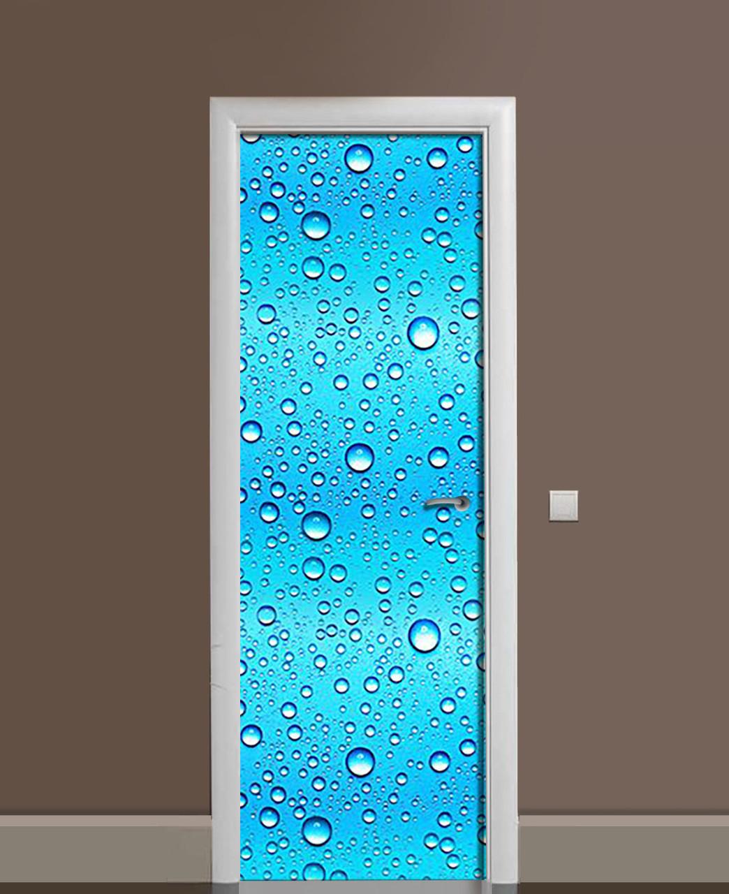 Декор двери Наклейка виниловая Капли воды Роса ПВХ пленка с ламинацией 65*200см Текстуры Голубой