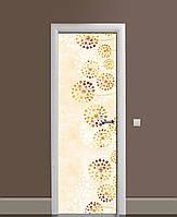 Вінілова наклейка на двері Незвичайні Кульбаби ПВХ плівка з ламінуванням 65*200см Рослини Бежевий