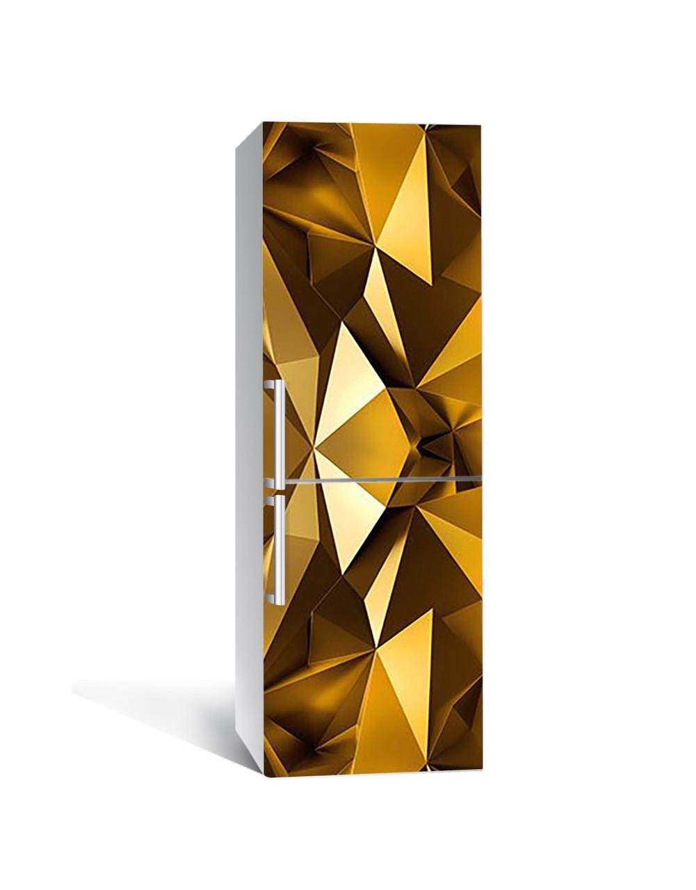 Вінілова 3Д наклейка на холодильник Золоте Заломлення (плівка ПВХ фотодрук) 65*200см Геометрія Жовтий