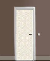 Декоративна наклейка на двері Вензель Бежевий візерунок ПВХ плівка з ламінуванням 65*200см Абстракція Бежевий